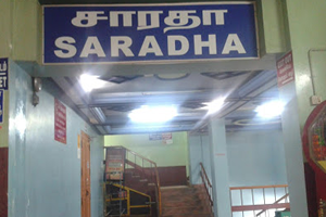 Shanthi Saradha Theatre