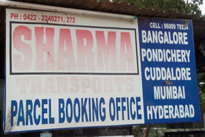 Sharma Parcel Services