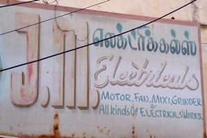 J.M. Electricals