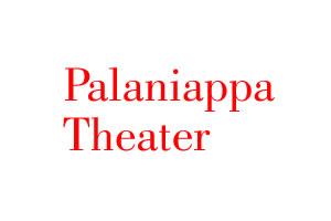 Palaniappa Theater