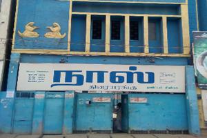 Naaz Theatre