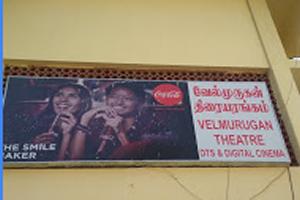 Velmurugan Cinemas