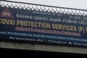 Covai Protection Services Private Limited