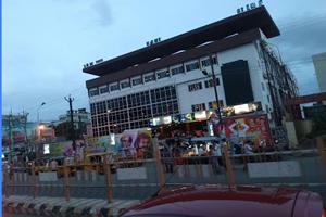 Ganga Yamuna Kaveri Theatre