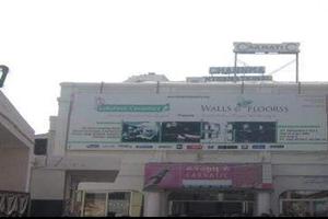 Photo PhotoPark Near Carnatic Cinemas, Ukkadam