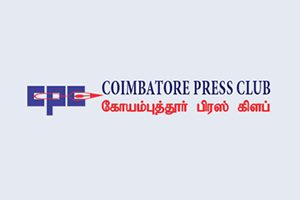 Coimbatore Press Club