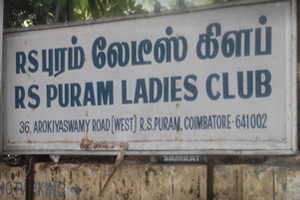 R.S Puram Ladies Club
