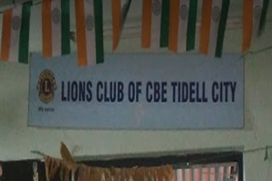 Lions Club Of CBE Tidell City