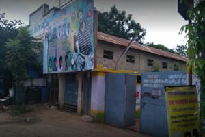 Murugan Theatre