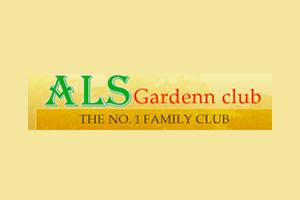 ALS Garden Club