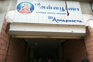 Sree Annapoorna  Rajastreet Branch