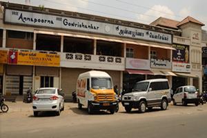 Sree Annapoorna Sree Gowrishankar  Ramanathapuram Branch