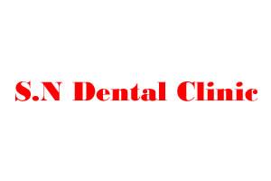 S.N Dental Clinic