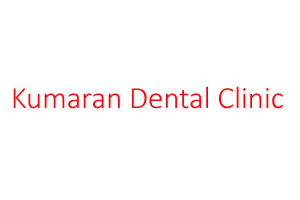 Kumaran Dental Clinic