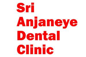 Sri Anjaneye Dental Clinic