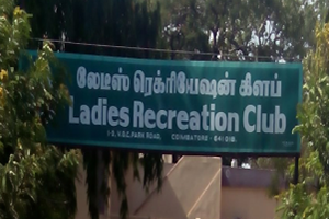 Ladies Recreation Club