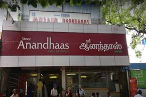 Shree Anandhaas R.S. Puram