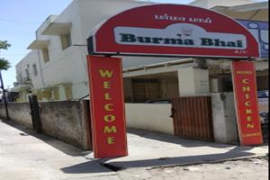 New Burma Bhai Hotel
