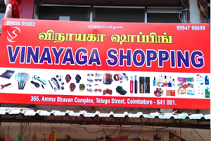 Vinayaga Shopping