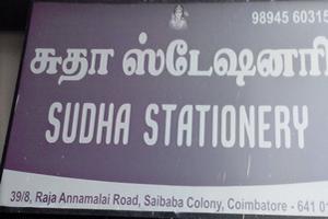 Sudha Stationery