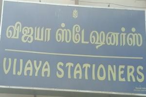 Vijaya Stationers
