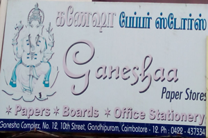 Ganeshaa paper stores