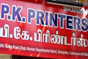 P.K.Printers