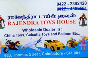 Rajendra Toys House