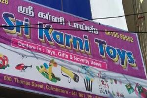 Sri Karni Toys