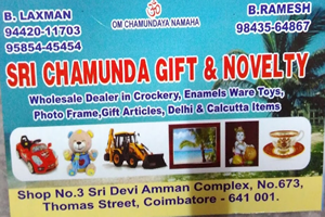 Sri Chanmunda Gift & Novelty