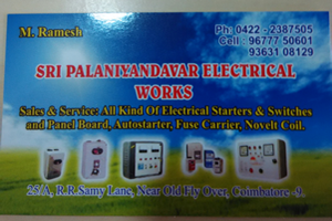 SRI PALANIYANDAVAR ELECTRICAL WORKS