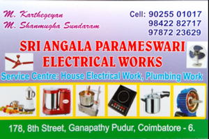 Sri Angala Parameswari Electrical contractors