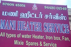 Mani Heater Service