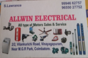 Allwin Electrical Works