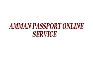 AMMAN PASSPORT ONLINE SERVICE