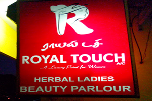 Royal Touch Herbal Ladies Beauty Parlour