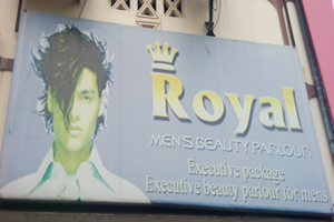 Royal Men s Beauty Parlour