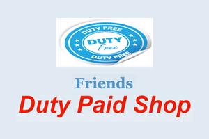 Friends Duty Paid Shop