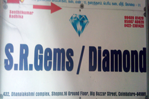 S.R. Gems And Diamonds