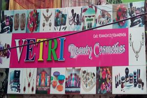 Vetri Beauty Cosmetics