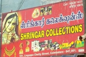Shringar Collections
