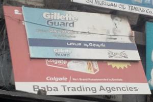 Baba Trading Agencies