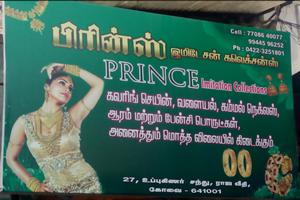 Prince Imitations Collection