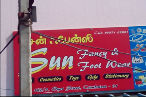 Sun Fancy & Foot Wear