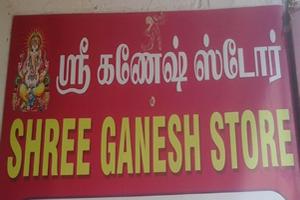 Shree Ganesh Stores
