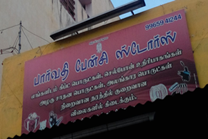 Parvathi Fancy Stores