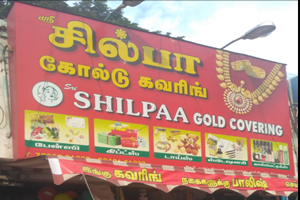 Shilpaa Fancy