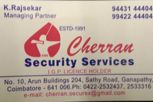 Cherran Security Services