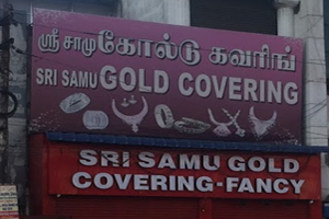 Sri Samu Gold Covering