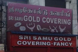 Sri Samu Gold Covering